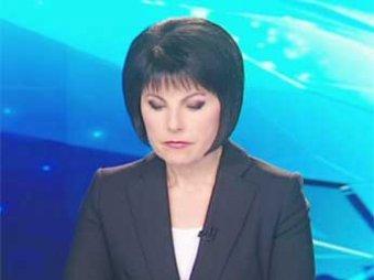 Телеведущая Татьяна Миткова отказалась от госнаграды из солидарности с Киселевым