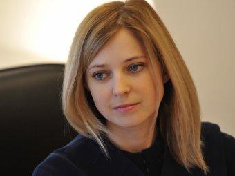 Прокурор Крыма Наталья Поклонская станет героиней игры GTA (ФОТО)
