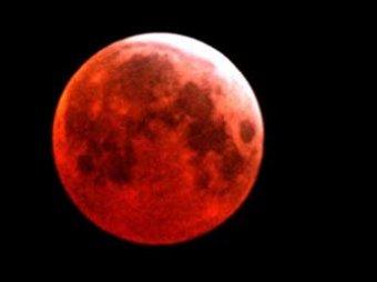 15 апреля земляне смогут увидеть полное затмение Луны