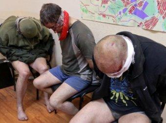 «Народные ополченцы» Донецка захватили троих офицеров спецназа СБУ