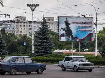 Власти Приднестровья обратились к Путину с просьбой о признании