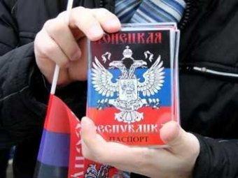 """""""Донецкая народная республика"""" собирается проигнорировать выборы президента"""