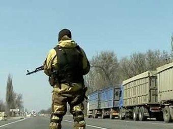 Государственная граница установлена между Крымом и Украиной