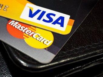 Visa может ограничить свою работу в России из-за нового закона о НПС