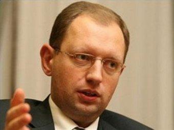 Яценюк показал свою столичную квартиру, заострив внимание на унитазе