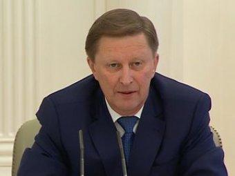 Глава администрации Кремля: РФ создаст сеть станций ГЛОНАСС на территории 36 стран