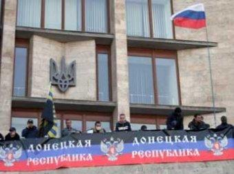 Эксперт: Украина вслед за Крымом потеряла Донецкую и Луганскую области