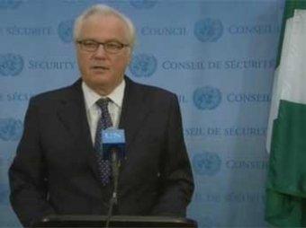 Чуркин: при ухудшении ситуации на Украине Россия может использовать войска
