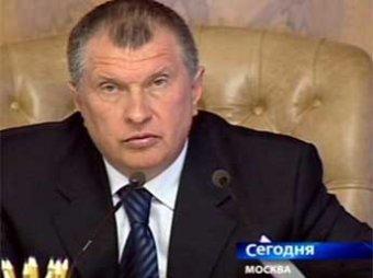 "Главу ""Роснефти"" Сечина нашли в новом санкционном списке США"