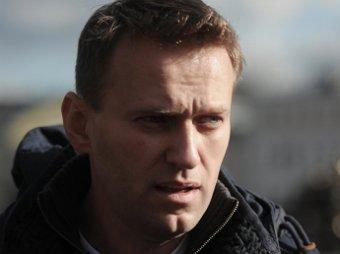 Навальный заплатит 300 тыс. рублей за клевету на депутата Лисовского