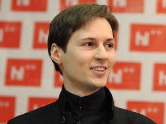 Павел Дуров стал гражданином государства Сент-Китс и Невис на Карибах