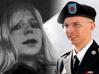 Бывшего информатора Wikileaks Мэннинга будут лечить от гендерного расстройства