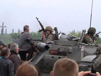 Новости из Славянска на 07.05.2014: силовики атакуют мирных жителей, есть жертвы (ВИДЕО)