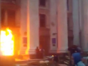 Одесса, новости на 15.05.2014: в Доме профсоюзов люди умирали мгновенно (ВИДЕО)