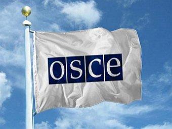 ОБСЕ потеряла связь с четырьмя наблюдателями в Донецке