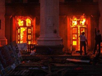 МВД Украины нашли в Доме профсоюзов в Одессе смертельный хлороформ