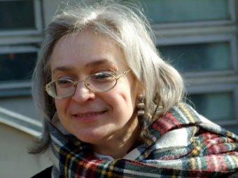 Суд присяжных вынес обвинительный вердикт по делу об убийстве Политковской
