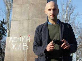 Украина отпустила задержанного журналиста RT