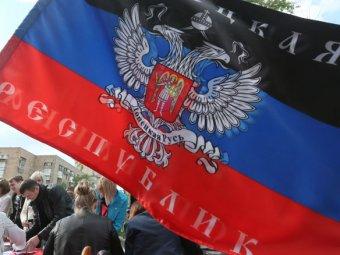 Руководство Донецкой народной республики объявило о начале национализации