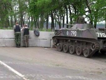 Украинские силовики не выпустили детей из Славянска в Крым
