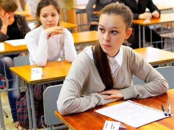 Ответы ЕГЭ 2014 русский язык 29 мая не найти в Сети