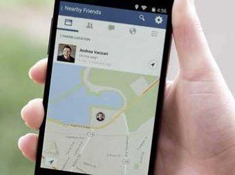 Эксперты: отключение GPS-станций в России снизит точность навигации