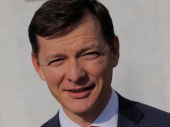 Ляшко опроверг новость о плене и сообщил об освобождении главы милиции Мариуполя