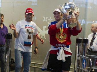 В Москве состоялся парад чемпионов по хоккею-2014 (ВИДЕО)