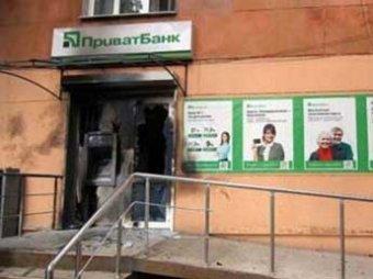 Новости Украины на 15.05.2014: в Одессе взорвали банк олигарха Коломойского (ВИДЕО)