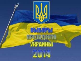 Кандидаты в Президенты Украины 2014: на кого расчитывают и что обещают в случае победы?
