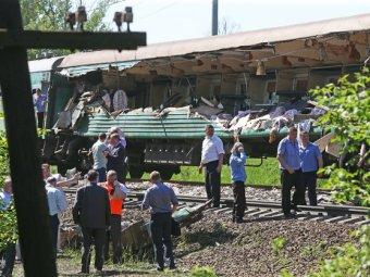 Названы причины крушения поездов в Подмосковье 20.05.2014