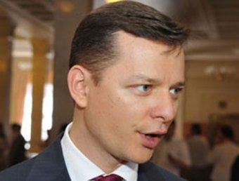 Нардепа Ляшко в Мариуполе захватили в плен (ФОТО)