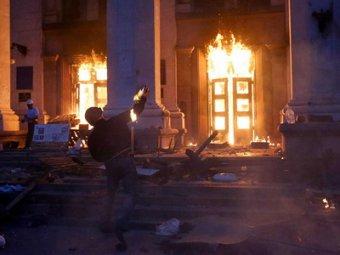 Одесса: пожар в доме профсоюзов унес свыше 40 жизней (ВИДЕО)