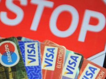 Visa может уйти из России