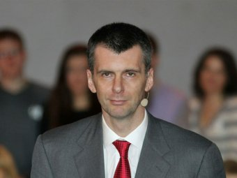 В СМИ попали подробности отдыха Прохорова на Сейшелах: он вывез моделей на самолете Минобороны
