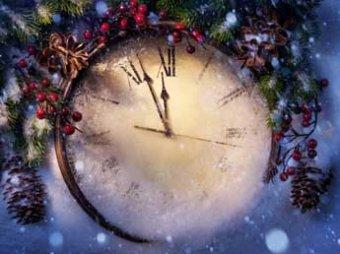 В 2015 году россияне на новогодних праздниках будут отдыхать 11 дней
