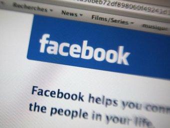 Похищенную новорожденную девочку смогли найти с помощью Facebook