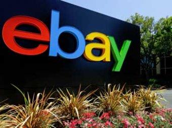 ЕBay раскрыл подробности крупнейшей в истории атаки хакеров