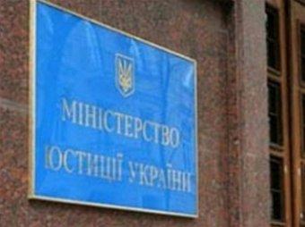 Украина оценила ущерб от потери Крыма в  млрд