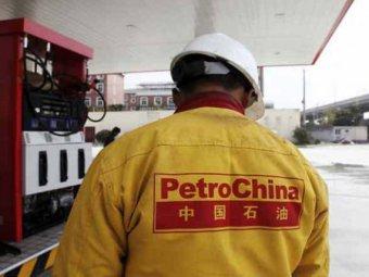 """""""Газпром"""" заключил с Китаем долгожданный договор на поставку газа сроком на 30 лет"""