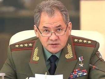 """Шойгу увидел на Украине """"цветную революцию"""" и угрозу международной безопасности"""