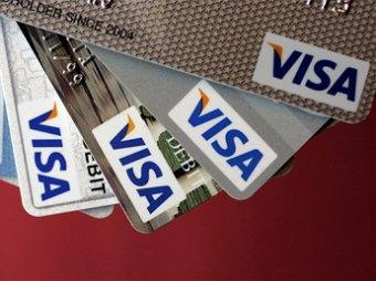 Власти США заявили, что кредитки россиян заблокированы