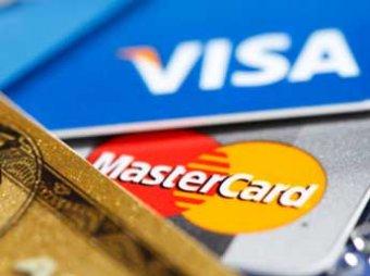 Глава Минфина Силуанов: Россия не может отказаться от Visa и MasterCard