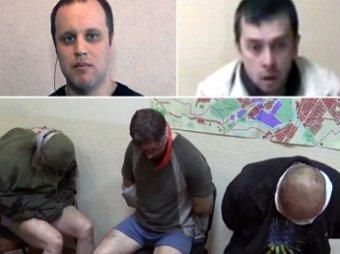 «Народного губернатора» Донецкой области Губарева обменяли на офицеров СБУ