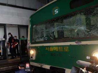 В метро в пригороде Сеула произошел взрыв: 11 человек ранены