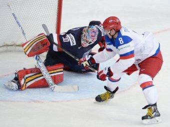 """Блогеры: """"США категорически не согласны с результатами хоккейного матча! И введут санкции!"""""""