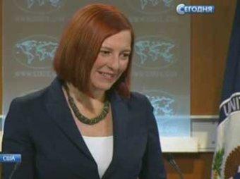 Госдеп США ответил на слова Рогозина прекратить поставки ракетных двигателей