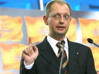Премьер Яценюк объяснил, почему Украина не платит России за газ