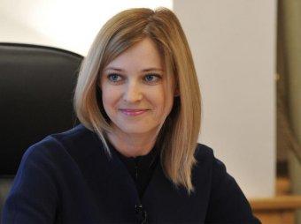 Наталья Поклонская приняла присягу прокурора РФ (ФОТО)