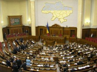 Верховная рада одобрила меморандум мира и согласия